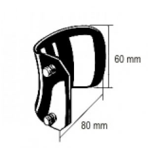 Blade/ Finochietto Rib Spreader 80x60mm pair